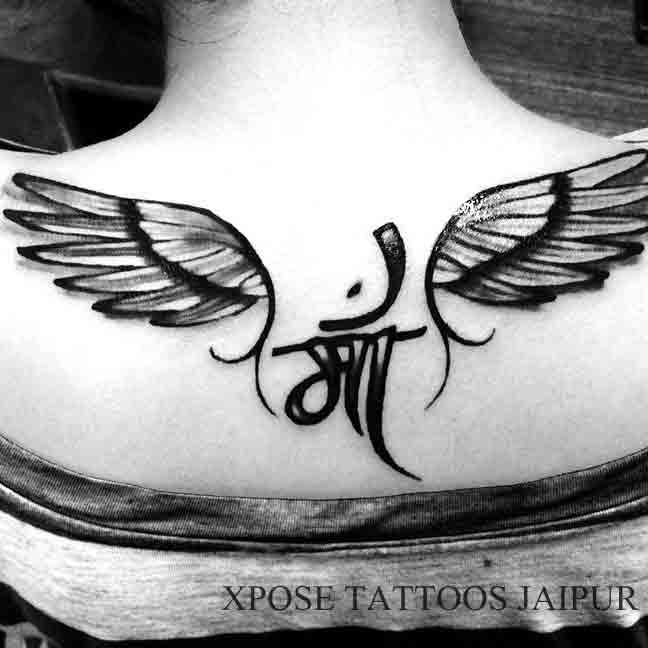 Maa 3d Wings Tattoo By Xpose Tattoos Jaipur India Xpose Tattoos Jaipur