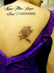Engraved Love Chinese Tattoo by Xpose Tattoo Jaipur India