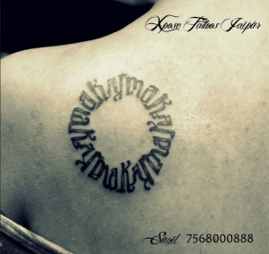 Karma-Ambigram-tattoo-by-Xpose-Tattoos-Jaipur-India