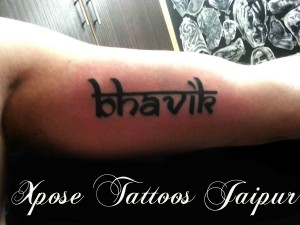 Name-Tatto-by-Xpose-Tatoo-Jaipur-India
