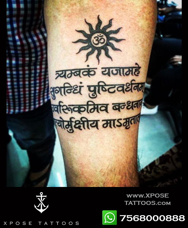 mahamritunjaya tattoo by xpose tattoos jaipur