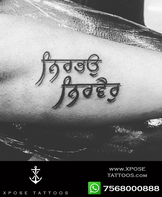 nirbhau niravair tattoo by xpose tattoos jaipur