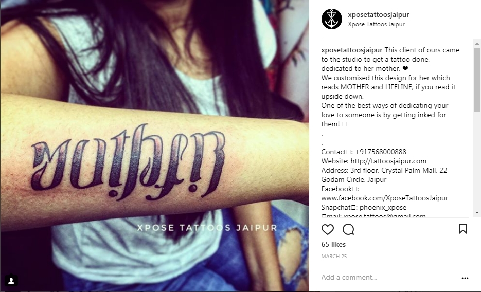 mother ambigram tattoo by xpose tattoos jaipur